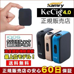 アイコス iQOS 互換機 ランキング 本体 電子タバコ Kecig 4.0