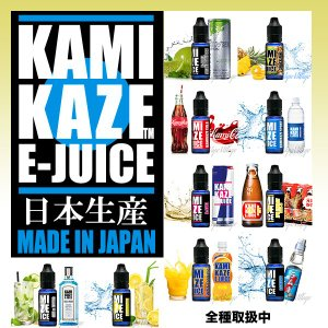 KAMIKAZE E-JUICE - ドリンクフレーバー系(15ml) (リキッド)(電子たばこ / VAPE)(カミカゼ)