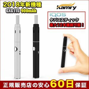 アイコス IQOS 互換機 ランキング 本体 電子タバコ GXG I1S(900mAh) e-bms-store