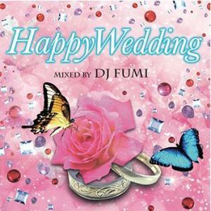 極上のLOVE SONGたっぷり収録! HAPPY WEDDING MIX - DJ FUMI (国内盤MIXCD)(あす楽対応)|e-bms-store