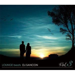 ワンランク上の大人癒しを是非・・・。 LOUNGE beat Vol,3 - DJ SANCON (国内盤MIXCD) e-bms-store