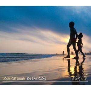 ワンランク上の大人癒しを是非・・・。 LOUNGE beat Vol.5 - DJ SANCON (国内盤)(MIXCD) e-bms-store