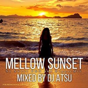 優しく流れるメロディーで癒されます・・・。 Mellow Sunset - So Sweet R&B and Reggae Mix - DJ ATSU (国内盤)(MIXCD) e-bms-store