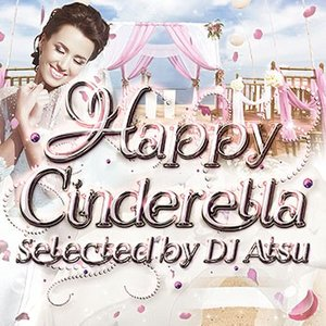 (MIXCD) バックストリートボーイズ、エルヴィスプレスリー、他! Happy Cinderella - BLUE & WHITE - Selected by DJ ATSU (洋楽)(国内盤)(2枚組)|e-bms-store