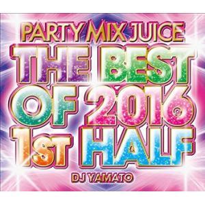 (MIXCD) 毎年恒例のキャッチーベスト!みんなで聴きたいハシャぎたいベスト! PARTY MIX JUICE THE BEST OF 2016 1ST HALF - DJ YAMATO (洋楽)(国内盤)|e-bms-store