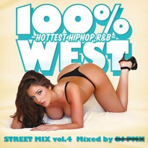 (MIXCD)ドライブにぴったりな間違いない1枚! 100% WEST STREET MIX vol.4 - HOTTEST HIPHOP,R&B- DJ PMX (洋楽)(国内盤)|e-bms-store