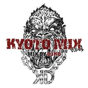 (MIXCD)全国でもその名を轟かす超豪華メンバーの有名曲がコレ1枚で聴ける! KYOTO MIX vol.1 - DJ KD (洋楽)(国内盤) e-bms-store