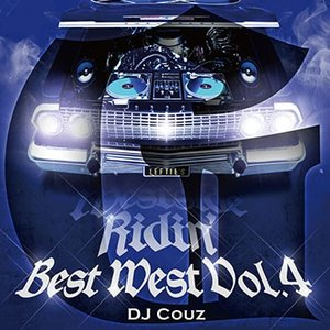 (MIXCD)最強 & COOLな気分浸れるWEST MIX! Best West Vol. 4 - G - DJ Couz (洋楽)(国内盤)|e-bms-store