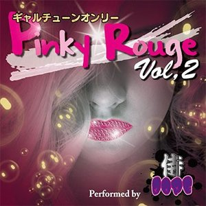 (MIXCD)(特典CD付)Reggae・HipHop・R&Bの女の子ウケ満点な選曲! Pinky Rouge vol.2 - 侍DOPE (Hip Hop 90s MIXCD付)(洋楽)(国内盤)|e-bms-store