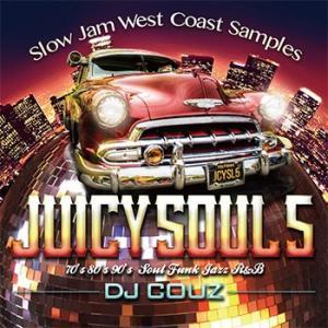 (MIXCD)ソウル・ファンクの名曲の数々がこの1枚に! Juicy Soul Vol. 5 - Slow Jam West Coast Samples - DJ Couz (洋楽)(国内盤)|e-bms-store