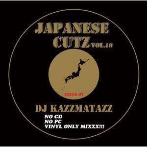 JAPANESE CUTZ VOL.10 - DJ KAZZMATAZZ e-bms-store