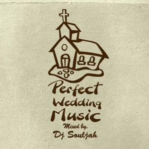 PERFECT WEDDING MUSIC - DJ SOULJAH (国内盤MIXCD)(あす楽対応)|e-bms-store