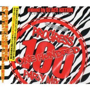 キング・オブ・メガミックス・シリーズ! Adiction Beatz Vol.2 ( Progress 100 Party Mix ) - DJ Ace Nation (国内盤MIXCD)|e-bms-store