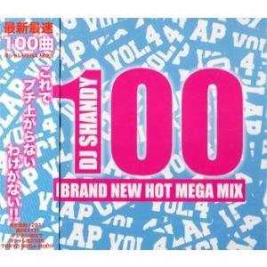 流行のデジタルMEGA MIXでアゲアゲです! CLAP VOL.4 - BRAND NEW SONG & ALBUM 100 TRACKS MEGA MIX - DJ SHANDY (国内盤MIXCD)(あす楽対応)|e-bms-store
