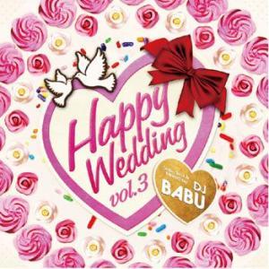 結婚式の2次会のBGMにも☆ HAPPY WEDDING Vol.3 - DJ BABU (国内盤MIXCD)(あす楽対応)|e-bms-store