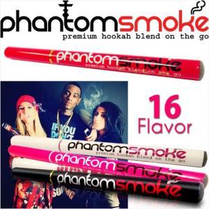 箱から出すだけ!電子タバコ界のアップル! PHANTOM SMOKE E-Hookah - ファントム・スモーク (電子タバコ) (フレーバー(16種))|e-bms-store