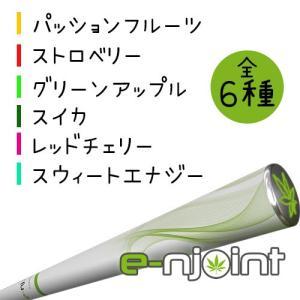 電子タバコ オランダ発 e-njoint フレーバータイプ e-njoint シーシャフレーバー 使い捨て 日本食品分析センター 検査済み e-bms-store 02