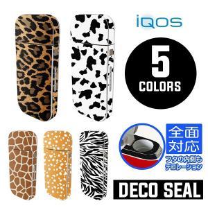 アイコス iQOS アイコス専用スキンシール [アニマル柄デザイン] 表・裏・側面・中 全面対応 アイコス iQOS 電子タバコ iQOSスキンシール|e-bms-store