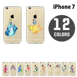 (iPhone 7 ケース) Watercolor Art - iPhone 7 Case(ケース)(あすつく) e-bms-store