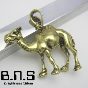 真鍮製のヒトコブラクダのペンダントを製作しました。  今にも動き出しそうな躍動感に溢れた造形です。 ...