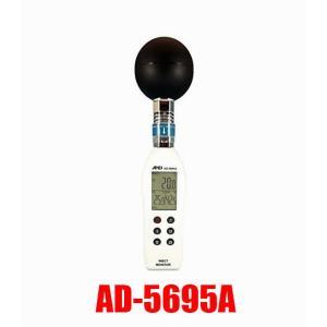 熱中症指数モニター AD-5695A スポーツ現場仕事などや高齢者の体調管理にオススメです|e-bodyfitness