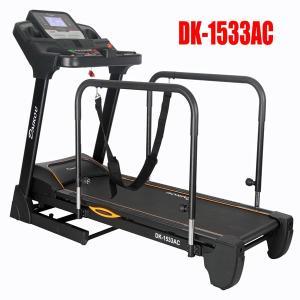 ルームランナー リハビリ 機能訓練用DK-1533AC  デイサービス様にも 東京近郊無料組立サービス有り|e-bodyfitness