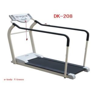 ルームランナー家庭用 高齢者用リハビリ用 ダイコーDK208 2年目保証|e-bodyfitness
