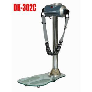 ベルトマッサージャー ダイコーDK-302C 昔ながらの定番商品|e-bodyfitness