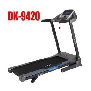 ルームランナー 家庭用 ダイコーDK-9420 ジョギング向き 東京近郊無料組立サービス有り  2年目保証 プレゼント付き|e-bodyfitness