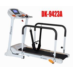 ルームランナー高齢者用低速DK-9423A 東京近郊無料組立サービス有り リハビリ 機能訓練デイサービス様にも|e-bodyfitness