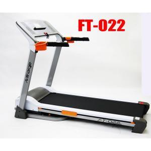 ルームランナー  FT-022  電動傾斜機能 スピーカー内蔵|e-bodyfitness