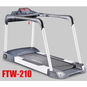 低速リハビリ用ルームランナーFTW-210 デイサービス リハビリ施設様向け 見積もりいたします|e-bodyfitness
