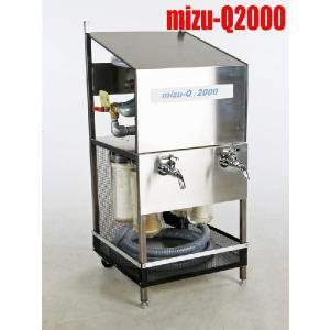 災害用浄水器  mizu-Q2000 大地震水害 断水時に飲み水や生活用水確保 手動ポンプとエンジンポンプの2ウェイ方式 7年保証日本製|e-bodyfitness
