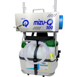 災害用浄水器mizuQ500 地震水害断水時に  背負いタイプで手動ポンプ式飲み水生活用水にも 7年...