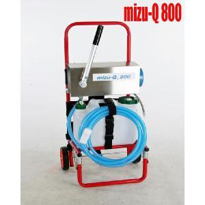 災害用浄水器mizu-Q800地震水害の断水時に手動ポンプ式  キャスター付き 日本製 7年保証|e-bodyfitness