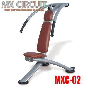 ショルダープレス ジョンソンMXC-002油圧式 一般者から高齢者の機能訓練まで|e-bodyfitness