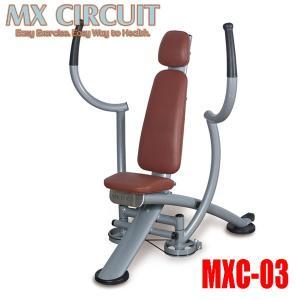 ペックトラルフライ ジョンソンMXC-003油圧式 一般者から高齢者の機能訓練まで|e-bodyfitness