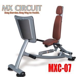 レッグプレス ジョンソンMXC-007油圧式 一般者から高齢者の機能訓練まで|e-bodyfitness