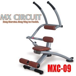 アブドミナル バックエクステンション ジョンソンMXC-009油圧式 一般者から高齢者の機能訓練まで|e-bodyfitness
