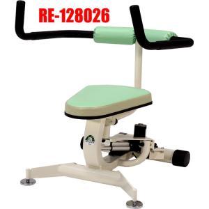 高齢者用リハビリマシン 電子制御式 ロータリートーソ(ツイスター) RE-128026 腹部・背部の可動域改善 e-bodyfitness