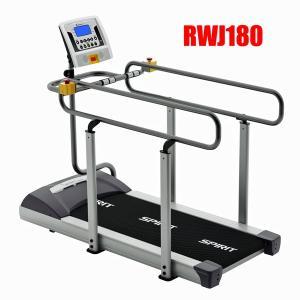 リハビリ用 低速ルームランナー RWJ-180 歩く機能訓練...