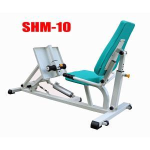 高齢者用油圧式リハビリ器具 SHM-10 レッグプレス デイサービス機能訓練に |e-bodyfitness