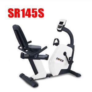 リカンベントバイク ダイヤコDYACO全国無料組み立てサービス SR145S-40 純正床保護マット付き|e-bodyfitness