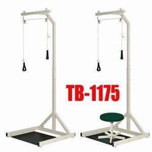 リハビリ用P型上肢運動台 TB-1175肩関節運動に 日本製3年保証 送料無料 e-bodyfitness