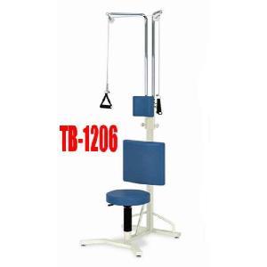 リハビリ用G型上肢運動台 TB-1206肩関節運動に 日本製3年保証 送料無料 e-bodyfitness