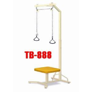 高齢者用M型上肢運動台TB-888肩関節運動に 日本製3年保証 e-bodyfitness
