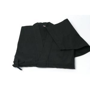 特製居合道衣【黒】 サイズ2〜3号|e-bogu