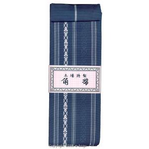 最高級居合道角帯 【鉄紺】|e-bogu
