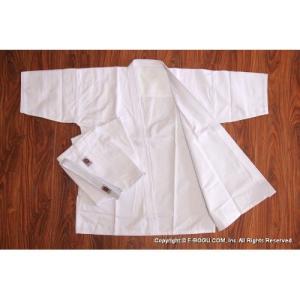 晒フルコン空手道衣セット(白) サイズ0 【受注後取り寄せ商品】 e-bogu