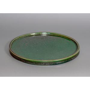 水盤 織部釉 丸 水盤・陶版 h3751|e-bonsai
